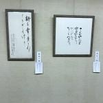 右:子規の句 左:漱石がロンドンからクリスマスの様子を認めて子規に送った絵葉書。その中に書かれていた俳句。
