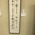 50日共に暮らした漱石の下宿先に暇を告げて東京に帰る時に詠見し2人の句。