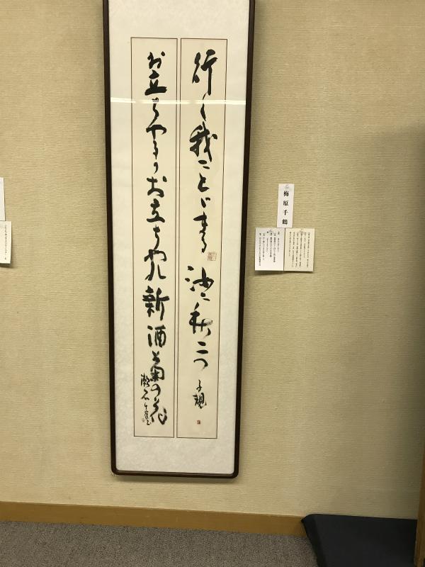 50日共に暮らした漱石の下宿先に暇を告げて東京に帰る時に詠みし2人の句。